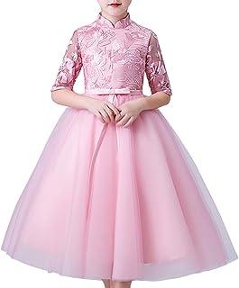 AIKOSHA ROMAN 子供 キッズ ドレス ワンピース 女の子 フォーマル 発表会 結婚式 レース チュール 刺繍 半袖 ロング 青 赤
