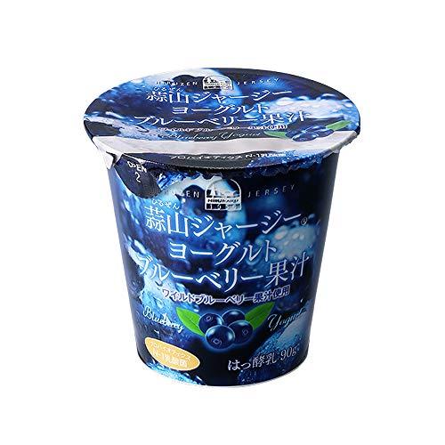 蒜山ジャージヨーグルトブルーベリー果汁(10カップ)
