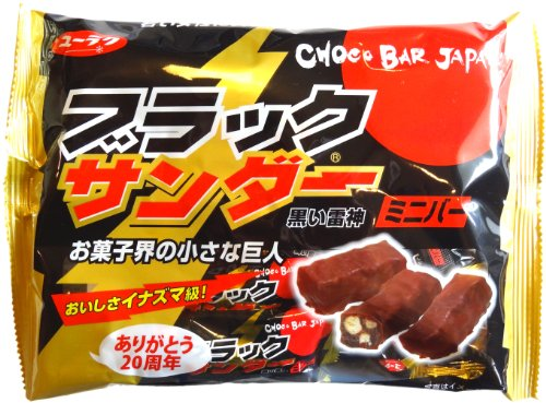 BLACK THUNDER chocolate mini bars (pack of 15 mini bars) (1 package)