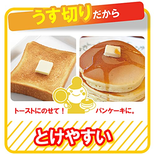 曙産業バターケース日本製ギュッと一押しバターを5gの薄切りに簡単カット冷蔵庫でそのまま保存カットできちゃうバターケースST-3005