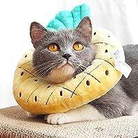 ペット調節可能な回復コーンネックカラー犬のためのソフトエリザベスサークル猫漫画猫エリザベスサークルソフトサークルパイナップルフルーツエリザベスサークル(大きいサイズ)パイナップル