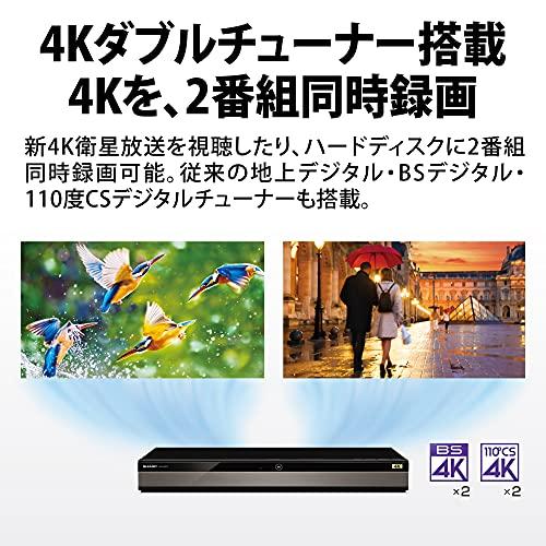 シャープ4TB3番組同時録画4Kブルーレイレコーダー4B-C40DT34K放送W録画/長時間録画対応