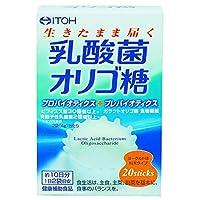 乳酸菌オリゴ糖 40g(2g*20スティック)