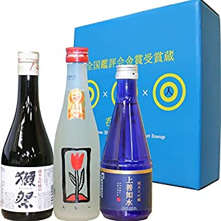 (金賞受賞蔵のみ) 人気 日本酒 純米大吟醸 飲み比べ 獺祭 純米大吟醸 上善如水 (純米大吟醸) Rice Magi 人気一 (スパークリング純米大吟醸) 300ml×3本 ギフト 獺祭 のみくらべ (包装済み)希少超人気3本
