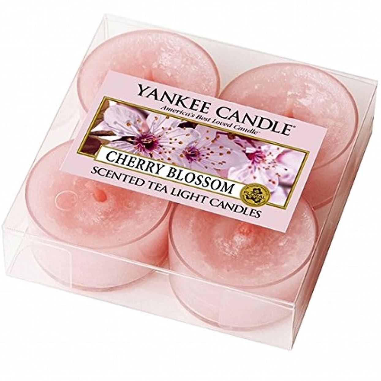 描写ビリー形式YANKEE CANDLE(ヤンキーキャンドル) YANKEE CANDLE クリアカップティーライト4個入り 「チェリーブロッサム」(K0020589)