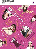 乃木坂ものまね中 (Blu-ray) (特典なし)