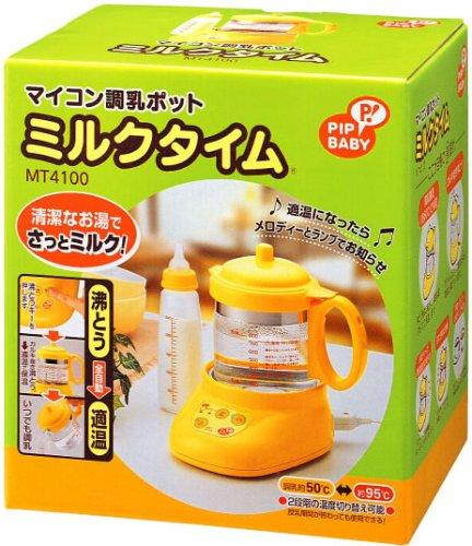 ピップ PIPBABY『マイコン調乳ポットミルクタイム』