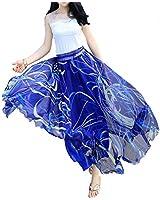 Afibi Women Full/Ankle Length Blending Maxi Chiffon Long Skirt Beach Skirt (Small, Design G(4))