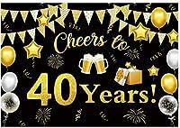HD乾杯40周年パーティーの背景ブラックゴールデン誕生日記念日の背景写真スパークルバルーンビール40歳のケーキテーブルデコレーションバナー写真ブース7x5ft