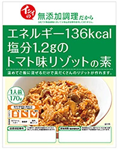 減塩 食品 イシイ の トマト味 リゾット の素 170g×2袋セット