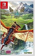 モンスターハンターストーリーズ2 ~破滅の翼~ - Switch