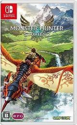 Switch用新作RPG「モンスターハンターストーリーズ2 ~破滅の翼~」7月発売