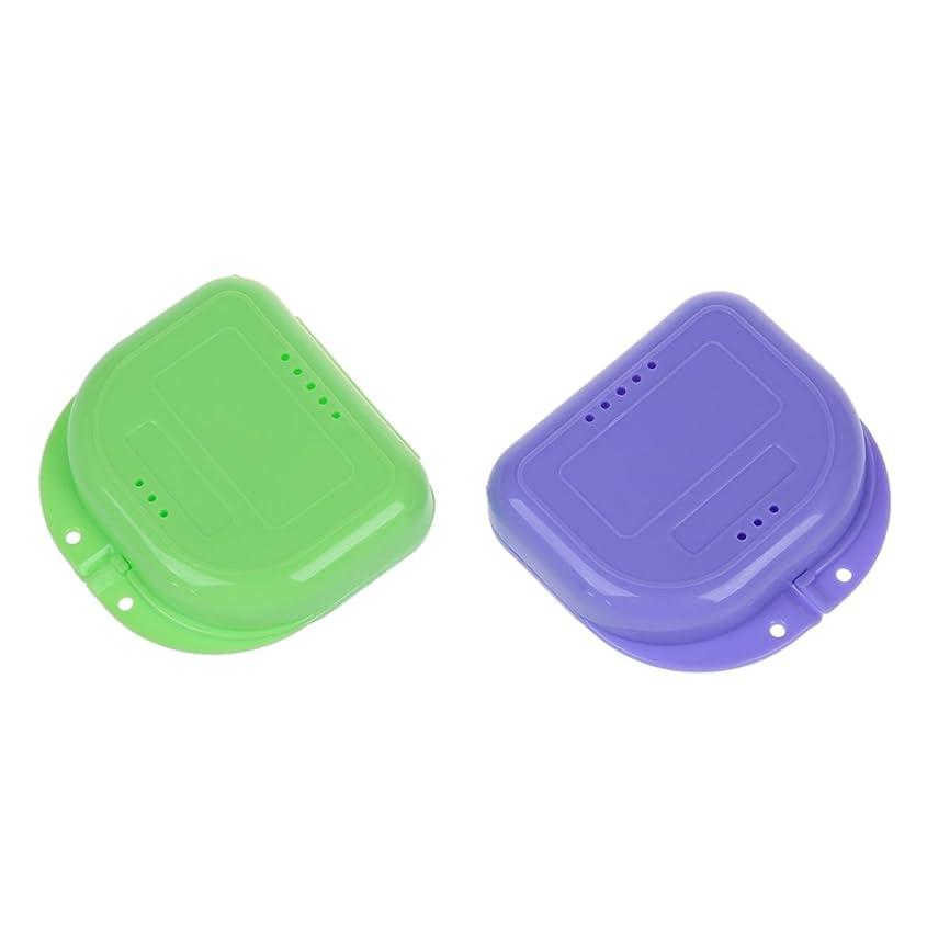 防水対処する遷移Gaoominy 2X歯、義歯のボックス、ケース、口トレイ[個人用品]
