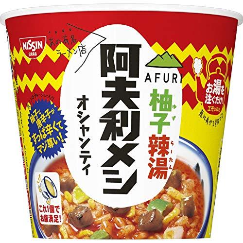 日清 AFURI 柚子辣湯阿夫利メシ オシャンティ 87g ×6個