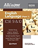 All In One ICSE English Language Class 9 and 10 Paper 1 2020-21