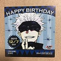 呪術廻戦 ジャンプショップ 2019 五条悟 366日 365日 バースデー ステッカー バースディ 誕生日