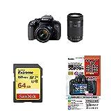 Canon デジタル一眼レフカメラ EOS Kiss X9i 高倍率ズームレンズキット EOSKISSX9I-18135ISULK-A+SDカード+液晶保護フィルム