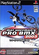 Mat Hoffman's Pro BMX 2003 [Japan Import]