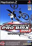 Mat Hoffman's Pro BMX 2003