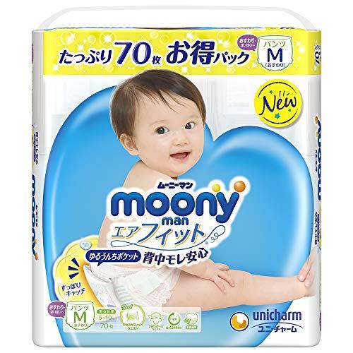 【Amazon.co.jp 限定】ムーニーマン パンツ M おすわり・はいはい(5~10kg) エアフィット 70枚