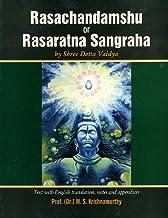 Rasachandamshu or Rasaratna Sangraha