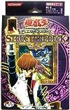 遊戯王 日本語 ストラクチャーデッキ 海馬編 Volume-2 Kaiba-2 Structure Deck by コナミ