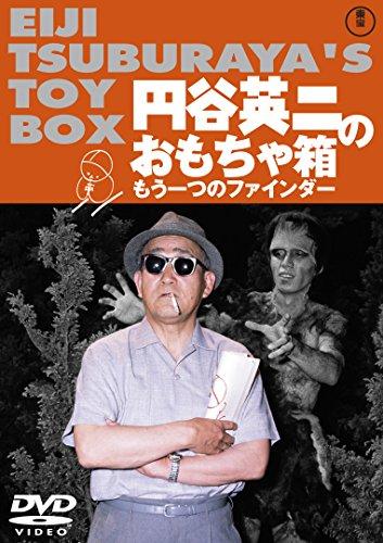 Documentary - Eiji Tsuburaya No Omochabako Mouhitotsu No Finder (Eiji Tsuburaya