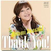 Thank You! by 岩崎宏美 (2014-05-20)