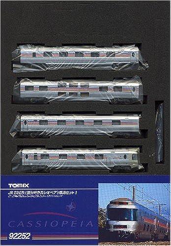 J.R. Ltd. Exp. Sleeping Cars Series E26 [Cassiopeia] (Add-on I 4-Car Set) (Model Train)