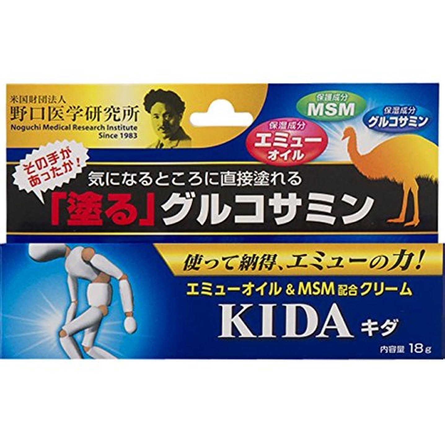 商人高度環境に優しいキダ エミューオイル&MSM配合クリーム(18g)