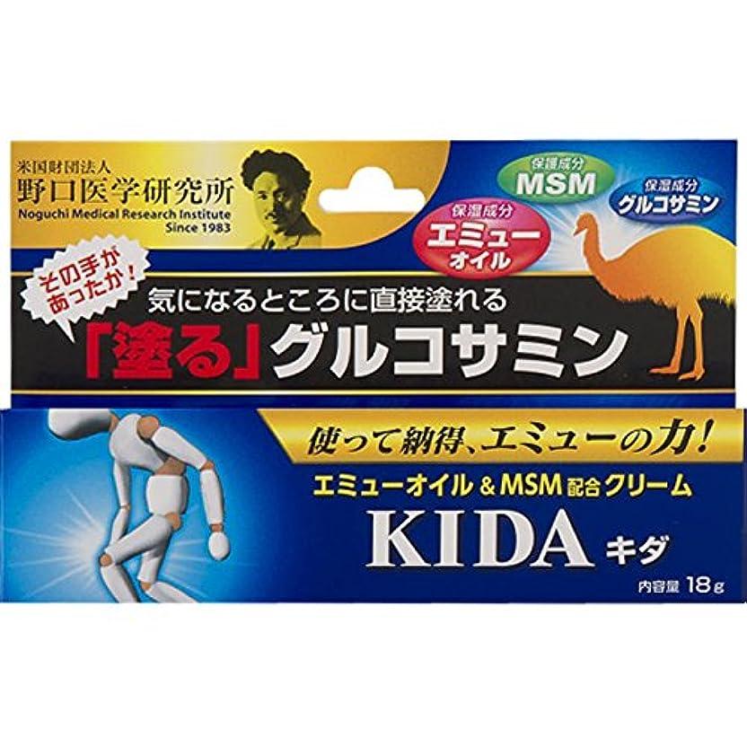 びっくりした降雨ミッションキダ エミューオイル&MSM配合クリーム(18g)