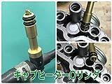 ZRX1100 キャブレターヒーター Oリン�
