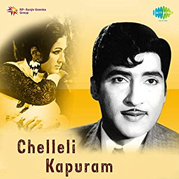 Chelleli Kapuram (Original Motion Picture Soundtrack)
