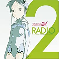 スカイガールズ ラジオCD Vol.2