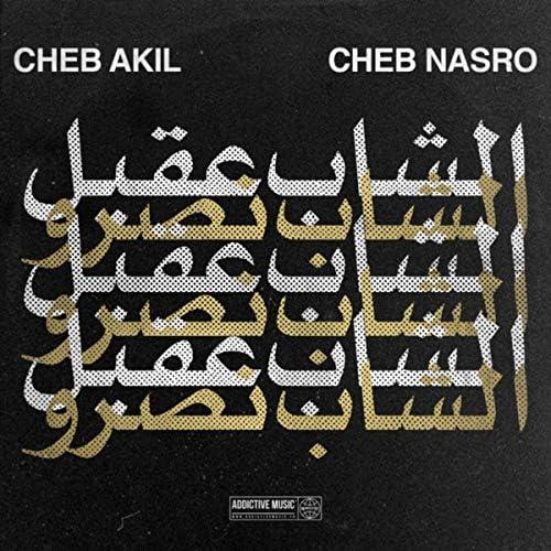 Cheb Akil & Cheb Nasro