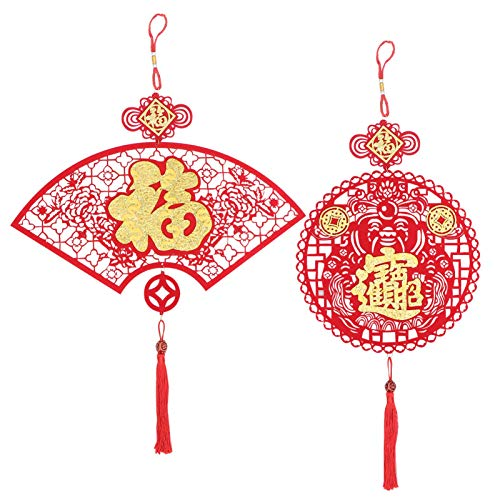 QULONG Garden Ornaments Outdoor 2pcs Chinese Spring Festival Hanging Decor Chinese Knot Fu Hanging Decor 2021 Chinese Firecracker Couplet Ox Year Lucky Oriental Pendant Ornaments New Year Decorations