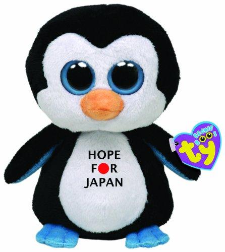 Hope pour Japon Beanie Boo