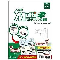 ヒサゴ A4白紙4面 FSC2006 00069429【まとめ買い3冊セット】