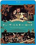 オン・ザ・ミルキー・ロード[Blu-ray/ブルーレイ]