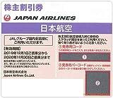 JAL日本航空株主優待券 1枚