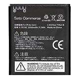 Sato Commerce HTC J HTI13UAA Z321E 互換バッテリー (ISW13HT / Titan2) 3.7V 1950mAh