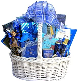 Festival Of Lights (Medium): Send Kosher Hanukkah Gift Baskets