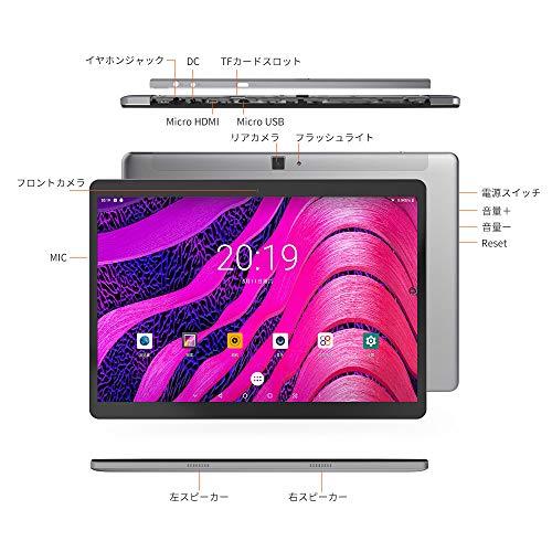 『ALLDOCUBE iPlay10 Proタブレット10.1インチWi-Fiモデル 3GB/32GB Android 9.0 HDMI出力をサポート』の1枚目の画像