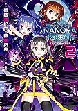 魔法少女リリカルなのは Reflection THE COMICS (2) (角川コミックス・エース)
