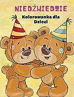 Niedźwiedzie Kolorowanka dla Dzieci: Niedźwiedzie Kolorowanka dla dzieci! Unikalna kolekcja stron do kolorowania dla dzieci w wieku 3+