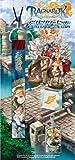 ラグナロク 光と闇の皇女 アクセサリーセット 613-GAR