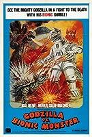 【フレーム付-黒-】映画ポスター ゴジラ vs メカゴジラ A3サイズ US版 mi2 [並行輸入品]