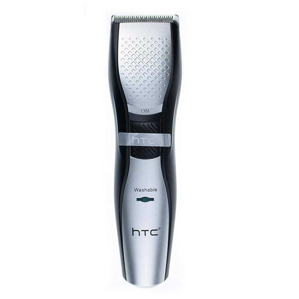 無条件苦味安心バリカン、男性用家庭用ひげ剃り、ボディウォッシュステンレスカッターヘッド、低騒音および低振動