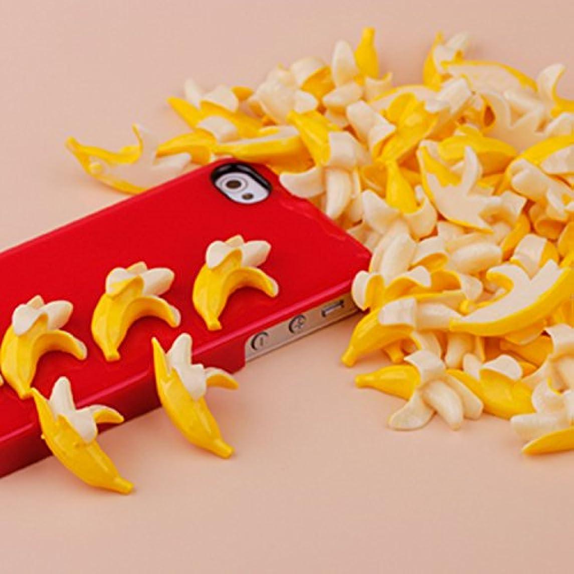50 Pcs Resin Banana Mobile Phone DIY Accessories Scrapbooking Decoration xbhjeqljse0