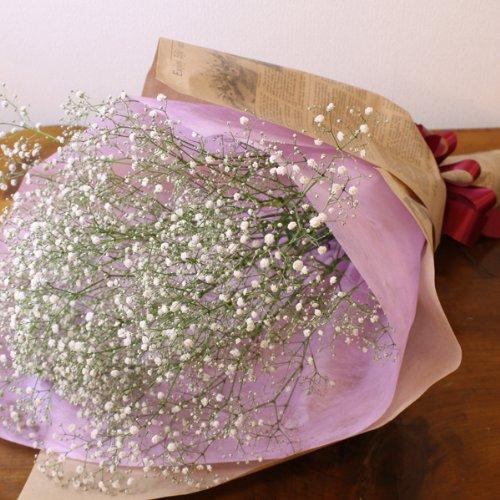 ボリュームいっぱい かすみ草花束 カラー:白 花言葉「清い心」 フラワーギフト 生花 誕生日 還暦 退職 結婚 プレゼント 贈り物
